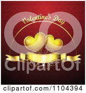 Romantic Red Heart Background With Valentines Day Text 2