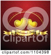 Romantic Red Heart Background With Valentines Day Text 5