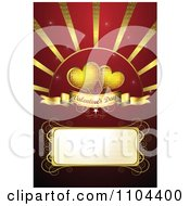 Romantic Red Heart Background With Valentines Day Text 4