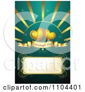 Romantic Turquoise Heart Background With Valentines Day Text 3