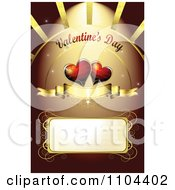 Romantic Heart Background With Valentines Day Text 1
