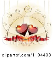 Romantic Heart Background With Valentines Day Text 5