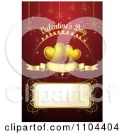 Romantic Red Heart Background With Valentines Day Text 3