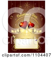 Romantic Heart Background With Valentines Day Text 3
