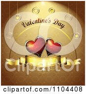 Romantic Golden Heart Background With Valentines Day Text 3