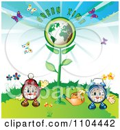 Clipart Alarm Clocks Watering A Globe Plant Royalty Free Vector Illustration