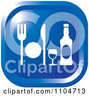 Clipart Blue Dining Icon Royalty Free Vector Illustration by Lal Perera