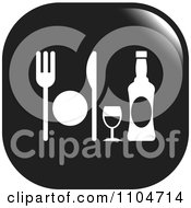 Clipart Black And White Dining Icon Royalty Free Vector Illustration by Lal Perera