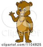 Happy Cute Bear Cub Standing And Waving