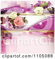 Clipart Roses With Dew And A Ladybug On Pink With Tiles Royalty Free Vector Illustration by merlinul
