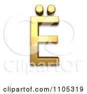3d Gold Cyrillic Capital Letter Io Clipart Royalty Free CGI Illustration