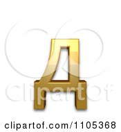 3d Gold Cyrillic Small Letter De Clipart Royalty Free CGI Illustration