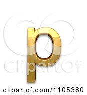 3d Gold Cyrillic Small Letter Er Clipart Royalty Free CGI Illustration