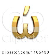 3d Gold Greek Small Letter Omega With Tonos Clipart Royalty Free CGI Illustration