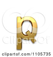3d Gold Cyrillic Small Letter Er With Tick Clipart Royalty Free CGI Illustration