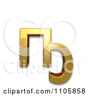 3d Gold Cyrillic Small Letter Pe With Middle Hook Clipart Royalty Free CGI Illustration by Leo Blanchette