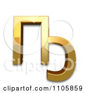 3d Gold Cyrillic Capital Letter Pe With Middle Hook Clipart Royalty Free CGI Illustration by Leo Blanchette