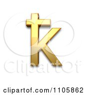 3d Gold Cyrillic Small Letter Ka With Stroke Clipart Royalty Free CGI Illustration by Leo Blanchette