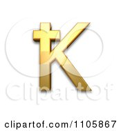3d Gold Cyrillic Capital Letter Ka With Stroke Clipart Royalty Free CGI Illustration by Leo Blanchette