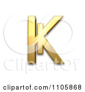 3d Gold Cyrillic Capital Letter Ka With Vertical Stroke Clipart Royalty Free CGI Illustration by Leo Blanchette