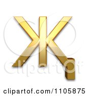 3d Gold Cyrillic Capital Letter Zhe With Descender Clipart Royalty Free CGI Illustration by Leo Blanchette
