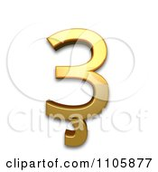 3d Gold Cyrillic Capital Letter Ze With Descender Clipart Royalty Free CGI Illustration by Leo Blanchette