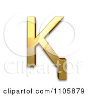 3d Gold Cyrillic Capital Letter Ka With Descender Clipart Royalty Free CGI Illustration by Leo Blanchette