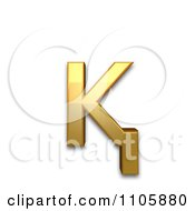 3d Gold Cyrillic Small Letter Ka With Descender Clipart Royalty Free CGI Illustration by Leo Blanchette