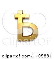 3d Gold Cyrillic Capital Letter Semisoft Sign Clipart Royalty Free CGI Illustration by Leo Blanchette