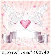 Clipart Pink Ray Wedding Background With Two Kissing Doves Hearts And A Blank Ribbon Banner Royalty Free Vector Illustration