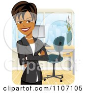 Clipart Happy Black Businesswoman With Folded Arms In An Office Royalty Free Vector Illustration