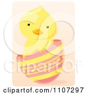 Cute Easter Chick In A Cracked Egg Over Pink
