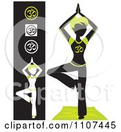 Silhouetted Woman In A Yoga Tree Pose With Other Symbols And A White Silhouette