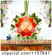 Clipart Butterfly And Brick Background With A Floral Heart Royalty Free Vector Illustration