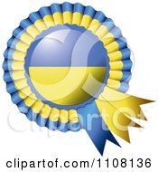 Clipart Shiny Ukrainian Flag Rosette Bowknots Medal Award Royalty Free Vector Illustration by MilsiArt