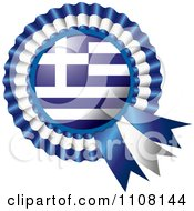 Clipart Shiny Greek Flag Rosette Bowknots Medal Award Royalty Free Vector Illustration by MilsiArt