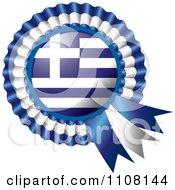 Clipart Shiny Greek Flag Rosette Bowknots Medal Award Royalty Free Vector Illustration by MilsiArt