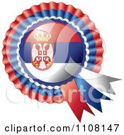 Clipart Shiny Serbian Flag Rosette Bowknots Medal Award Royalty Free Vector Illustration by MilsiArt