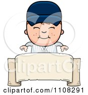 Clipart Happy Baseball Boy Over A Blank Banner Royalty Free Vector Illustration by Cory Thoman