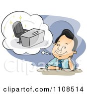 Clipart Businessman Daydreaming About A Promotion Royalty Free Vector Illustration