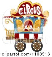 Circus Caravan Cart