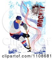 Clipart Hockey Athlete Over Grunge With Text Royalty Free Vector Illustration by leonid