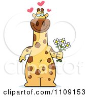 Clipart Amorous Giraffe Holding Flowers Royalty Free Vector Illustration by Cory Thoman