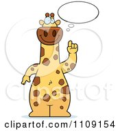 Clipart Giraffe With An Idea Royalty Free Vector Illustration by Cory Thoman