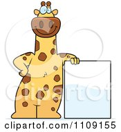 Clipart Giraffe Leaning On A Sign Royalty Free Vector Illustration by Cory Thoman