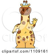 Clipart Giraffe Waving Royalty Free Vector Illustration by Cory Thoman