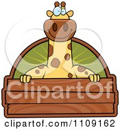 Clipart Giraffe With A Wooden Sign Royalty Free Vector Illustration by Cory Thoman