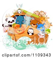 Clipart Cute Animals Aboard Noahs Ark Royalty Free Vector Illustration by Pushkin