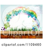 Clipart Rainbow Clover Butterfly Frame Arching Over Grass And Bricks Royalty Free Vector Illustration by merlinul