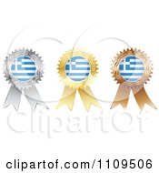 Clipart Silver Gold And Bronze Greek Flag Medals Royalty Free Vector Illustration